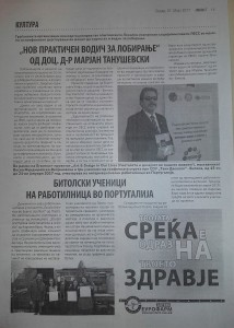 Meeting in Portugal, Newspaper Javnost, 2017